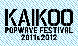 KAIKOO POPWAVE FESTIVAL 2011 & 2012 開催決定!!!