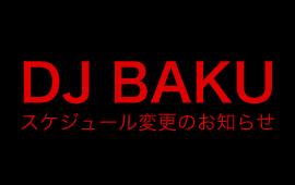 1月15日(土)@熊本INDIGOでのDJ BAKUの出演が告知されていた公演のキャンセルにつきまして。