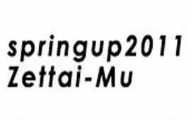 急遽明日!ZETTAI-MUにDJ BAKU出演決定!