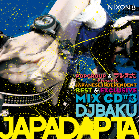 POPGROUP&ブレス式 Presents,『JAPADAPTA Vol.3 Mixed by DJ BAKU』