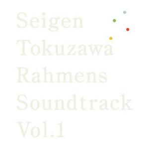 ラーメンズサウンドトラック Vol.1