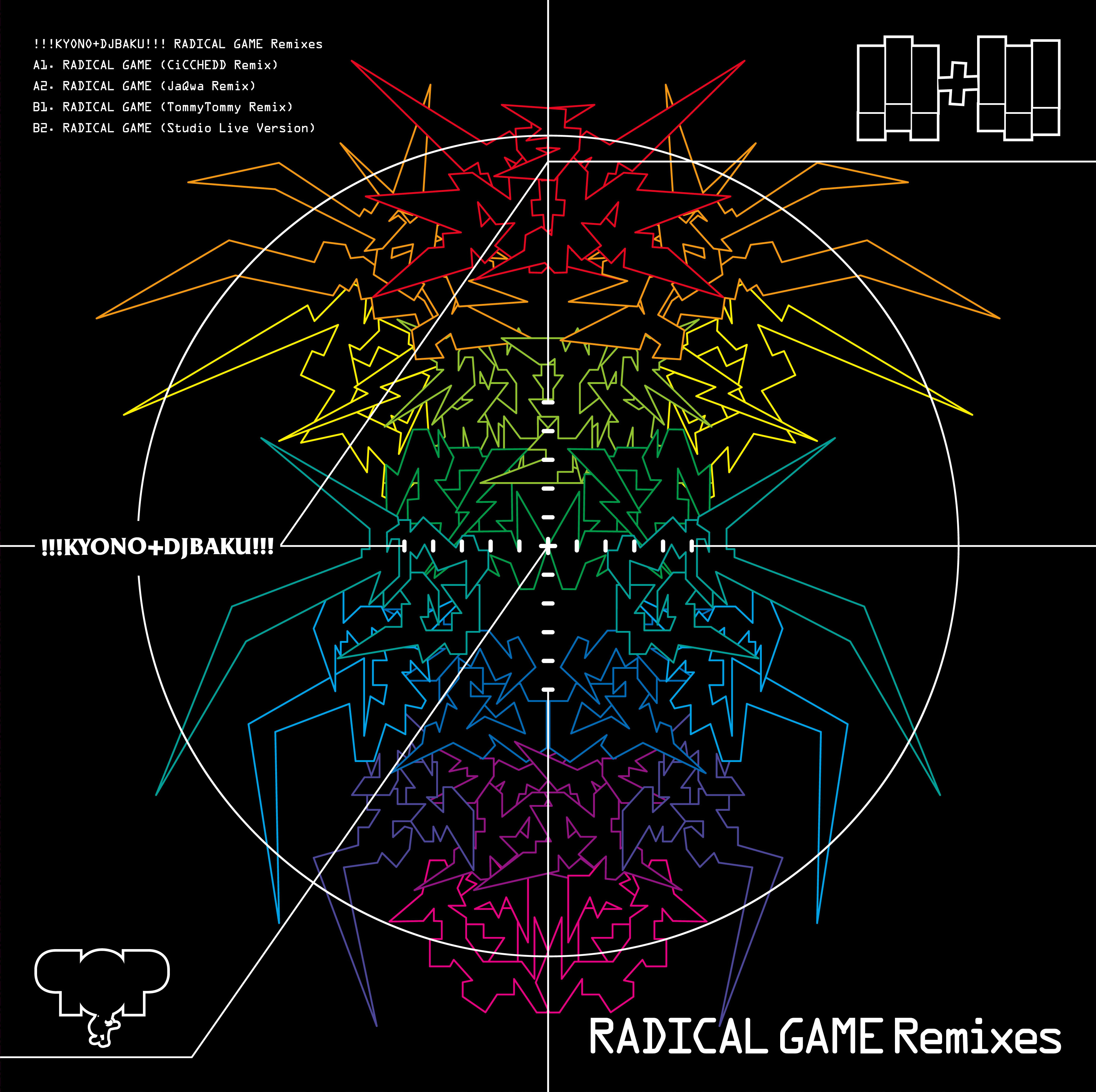 RADICAL GAME Remixes