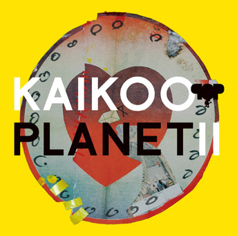 KAIKOO PLANET Ⅱ