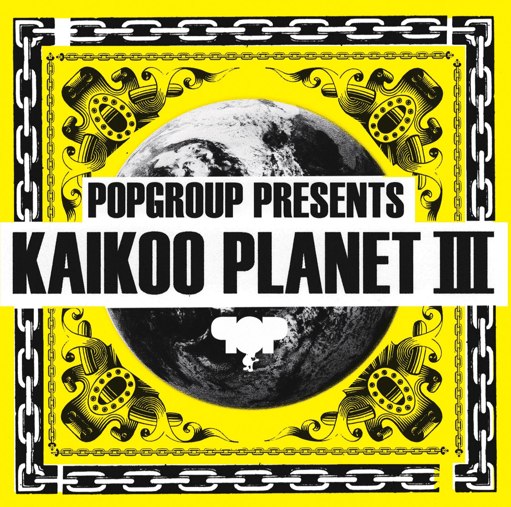 KAIKOO PLANET Ⅲ / V.A